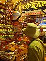 Turkey, Istanbul Spice Bazzar (3945663522).jpg