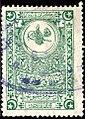Turkey 1915-1916 fixed fees revenue Sul650.jpg