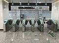 Turnstile in Chengdu University of Technology Station.jpg