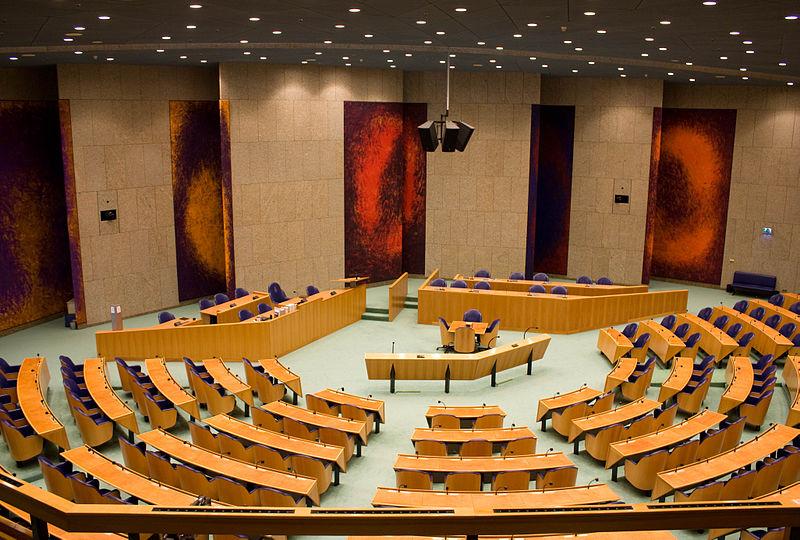 Голландские депутаты призывают ввести эмбарго ЕС на поставку оружия Турции