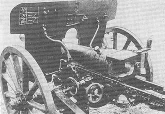 Type 94 75 mm mountain gun - Rear view of the Type 94 75 mm mountain gun