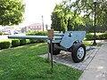 U.S. Army 3 Inch M5 Antitank Gun (Memorial Park, Watervliet, New York) 01.jpg