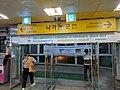 UK 2017 - Bonvenigo ĉe metrostacio.jpg