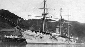USS Adams (1874) - USS Adams