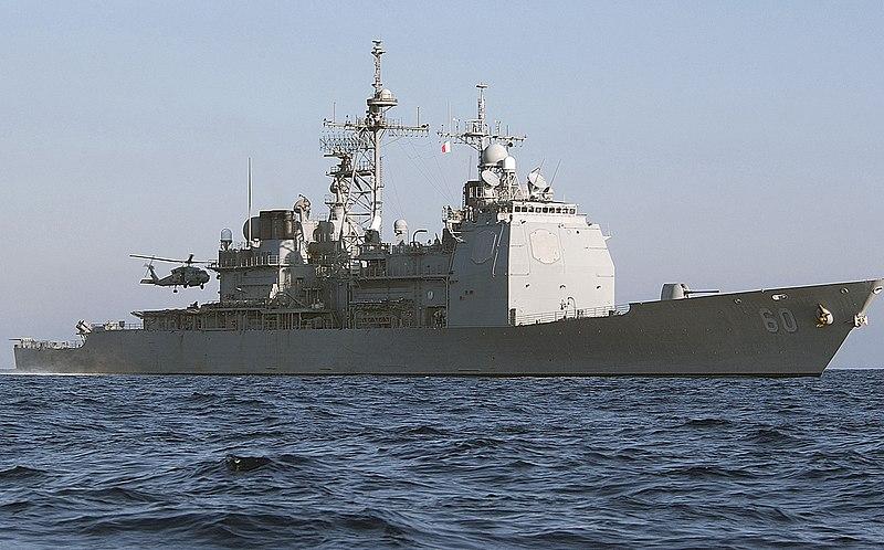タイコンデロガ級ミサイル巡洋艦の画像 p1_6