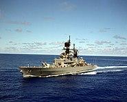 USS Reeves Underway Color (1)