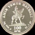 UZ-1998sum100-AmirTemur.png
