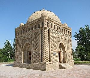 Samanid Mausoleum - Image: UZ Bukhara Samanid mausoleum