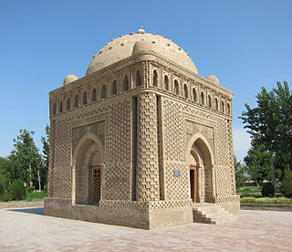 Samanid Mausoleum mausoleum