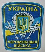 України буде змінено найближчим