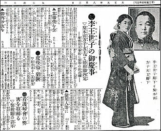 Yi Un - Stating that, a relationship status with Masako(1916)