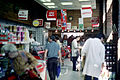 Un magasin d'alimentation Húsáruház.jpg
