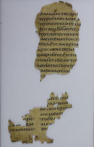 Uncial 0171 - Image: Uncial 0171, PSI 2.124 + PSI 1.2 recto