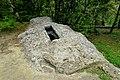 Unidentified - Parco dei Mostri - Bomarzo, Italy - DSC02697.jpg