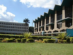 University of Nairobi - View from main entrance