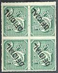 Uruguay 1880-82 ScO2 B4 IO.jpg