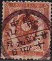 Used Japanese New Koban Stamp of 10sen.JPG