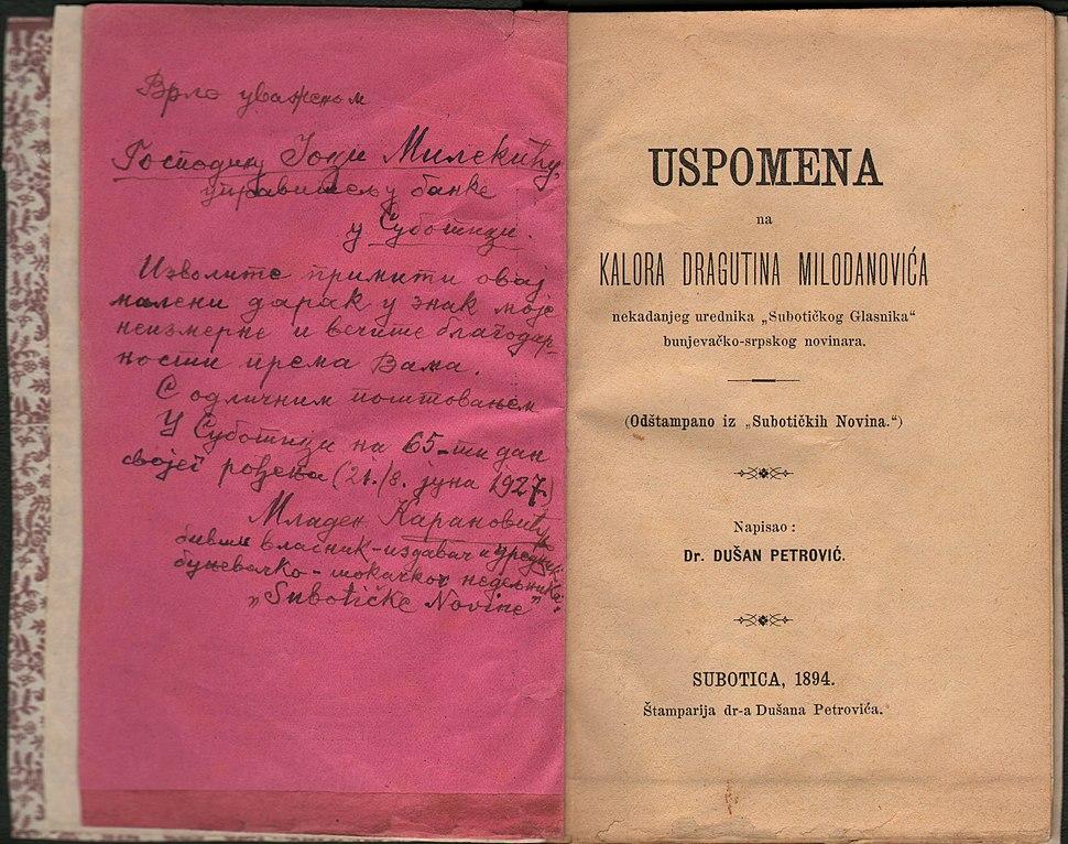 Uspomena na Kalora Milodanovića (1894)