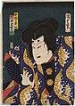Utagawa Kunisada II - Actor Ôtani Tomoemon V as Abe no Sadato.jpg