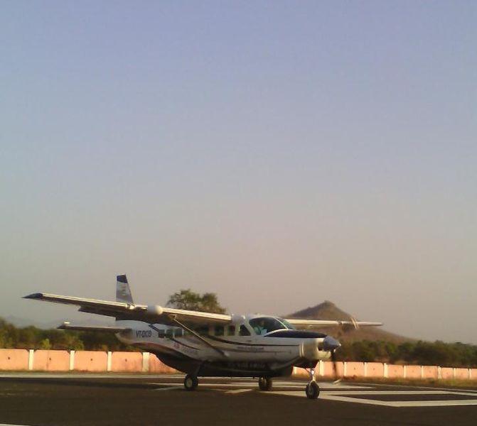 File:Utkela Air Odisha.jpg