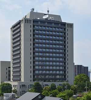 Utsunomiya - Utsunomiya City Hall