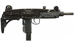 Uzi - Image: Uzi of the israeli armed forces