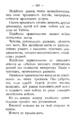 V.M. Doroshevich-East and War-218.png