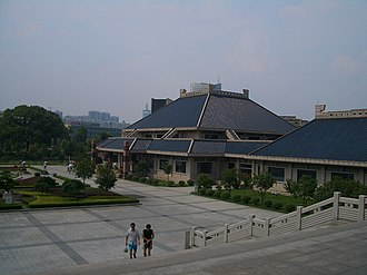 Hubei Provincial Museum - Image: VM 4742 Hubei Provincial Museum grounds