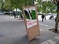 Vandalised VOX electoral posters in Irun, Spain (2).jpg