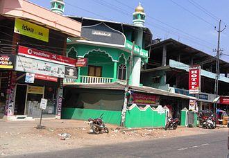 Vazhikkadavu - Vazhikkadavu Town