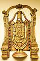Venkateswara BNC.jpg