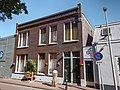 Vierwindenstraat 10 foto 2.jpg