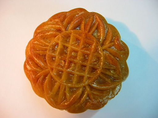 Vietnam Grilled moon cake