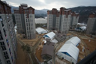 Pyeongchang Olympic Village - Buildings of the Pyeongchang Olympic Village.