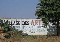 VillageArtsDakar2.jpg