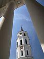 Vilnius Varpine 01.jpg