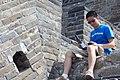 Vin sur la muraille de Chine.jpg