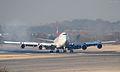 Virgin Atlantic B747-41R G-VAST (8600631886).jpg