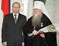 Vladimir Putin 16 January 2001-3.jpg