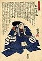 Wada Yoshimori Meikô hyaku yûji.jpg