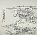 Wang Hui - album after old masters and poems - 81.204 - Indianapolis Museum of Art.jpg