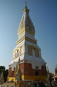 Wat Phra That Phanom 2006-01.jpg