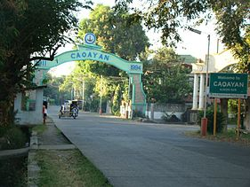 Welcome Arch of Caoayan, Ilocos Sur