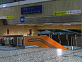 Wien Suedbahnhof (img 0602).jpg