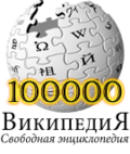 Wiki100k5.png