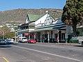 Wikimania 2018, Cape Town (P1050528).jpg