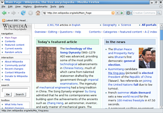 Browser wars - Firefox 2.0, shown here, was released in October 2006.