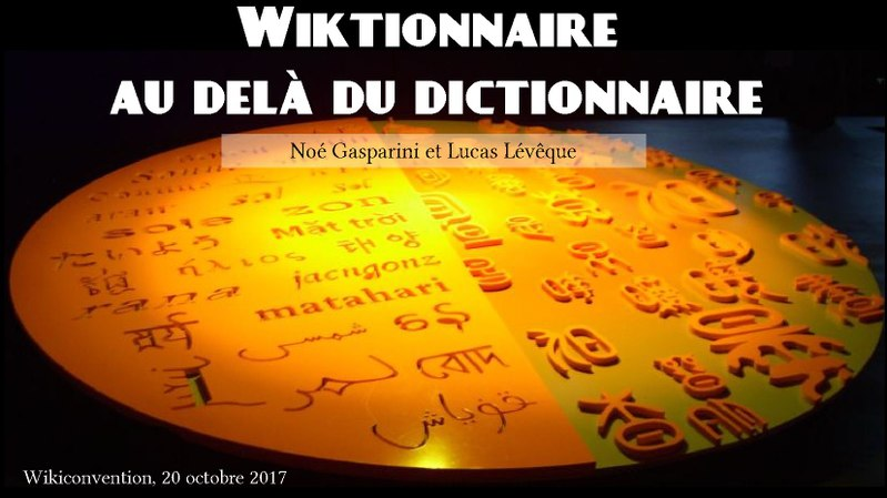 File:Wiktionnaire WikiConvention 2017.pdf