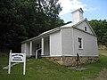 Willow Chapel School Capon Springs WV 2009 07 19 05.jpg