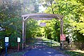 Wingo-Rail-Trail-ky.jpg
